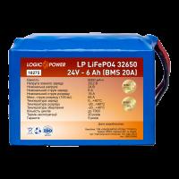 Аккумулятор LogicPower Lifepo4 24V-6Ah (BMS 20A)