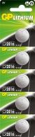Батарейка GP Lithium CR2016-8U5 3V 1шт.