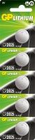 Батарейка GP Lithium CR2025-8U5 3V 1шт.