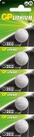 Батарейка GP Lithium CR2032-8U5 3V 1шт.