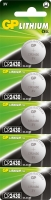 Батарейка GP Lithium CR2430-8U5 3V 1шт.
