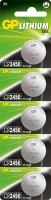 Батарейка GP Lithium CR2450-8U5 3V