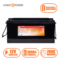 Аккумулятор LogicPower Lifepo4 12V-180Ah (BMS 80A) пластик