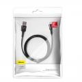 Кабель Baseus Halo для iPhone/iPad Lightning 2.4A 1M Черный