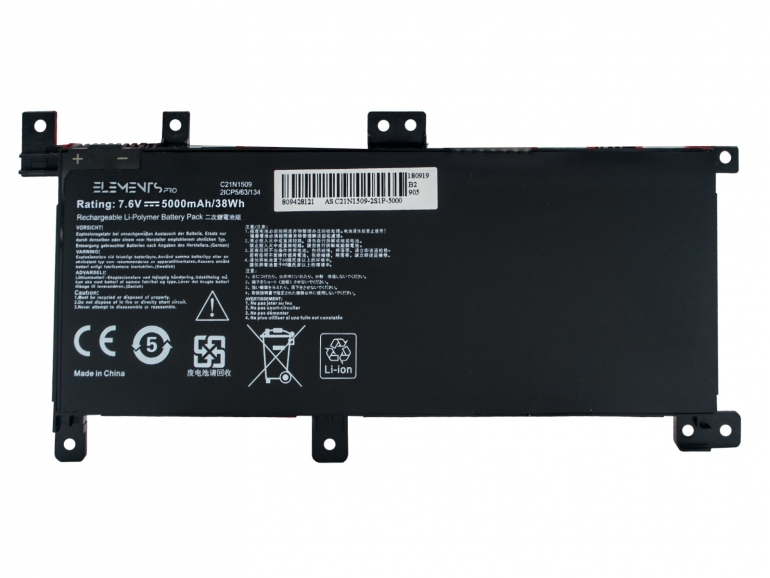 Батарея Elements PRO для Asus X556UA X556UB X556UF X556UJ X556UQ X556UR X556UV 7.6V 5000 mAh