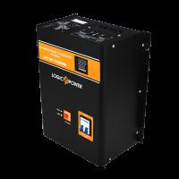 Стабилизатор напряжения LogicPower LPT-W-12000RD