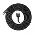 Кабель Baseus Cafule USB 2.0 to Type-C 2A 3M Черный/Серый