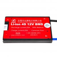 BMS плата Li-ion 12V 4S 20A симметрия