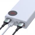 Внешний аккумулятор Baseus Mulight 30000mAh 33W (PD3.0+QC3.0) Белый