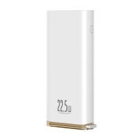 Внешний аккумулятор Baseus Starlight Digital Display 20000mAh 22.5W Белый