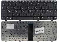 Клавиатура для ноутбука HP Compaq 6520 6720 6520S 6720S 540 550 черная