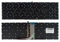 Клавиатура MSI GT62 GT72 GE62 GE72 GS60 GS70 GL62 GL72 GP62 GP72 CX62 WS60 черная без рамки подсветка Прямой Enter