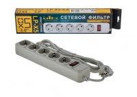 Сетевой фильтр LogicPower LP-X5 3 м, 5 розеток, серый